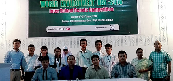 HSBC and YPSA organise Inter School Debate Competition on 'World Environment Day'