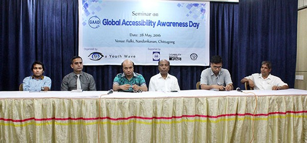 Seminar on Global Accessibility Awareness Day 2016