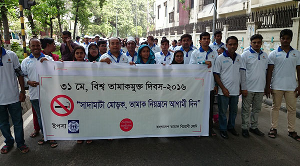 Ministry of Health and Family Welfare and National Tobacco Control Cell organized a colorful-rally-from press club to Osmani Milonayoton