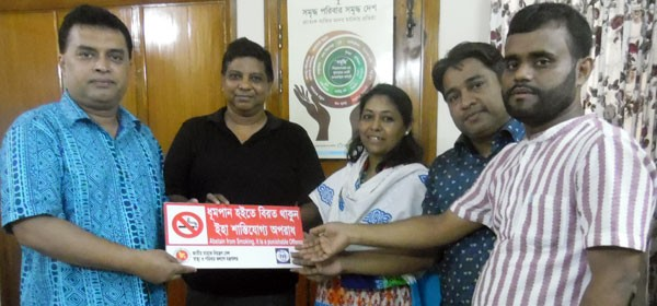 YPSA launched No smoking signage