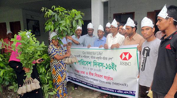 seedlings distribution at Sitakund