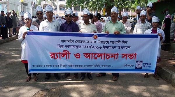 Rally at Cox'sbazar