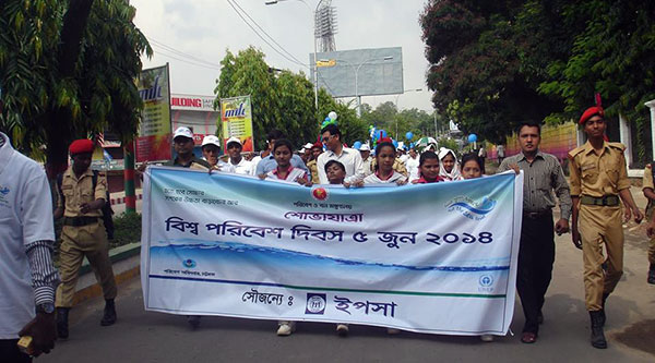 Rally at Chittagong