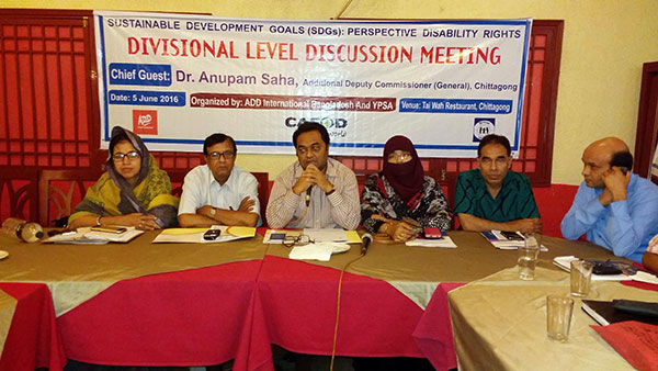 "Divisional meeting on ""Sustainable Development Goals (SDGs): Perspective Disability Rights"""