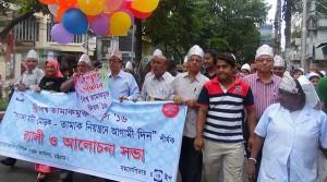 Rally on World No Tobacco Day'16  arranged by YPSA