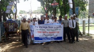 Rally in Feni
