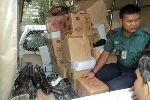 Police seized cigarettes Zarda and promotional materials