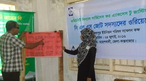 YPSA–CLS organizes orientation for CLS-Coalition members in Chittagong and Cox's Bazar