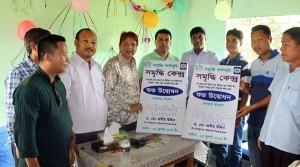 Launching of ENRICH Center
