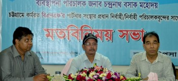 Mr. Chandra Nath Basak, Managing Director of Bangladesh NGO Foundation in a meeting organized by YPSA
