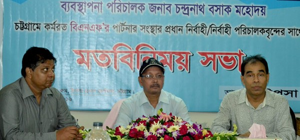 Mr. Chandra Nath Basak, Managing Director of Bangladesh NGO Foundation in a meeting organized by YPSA