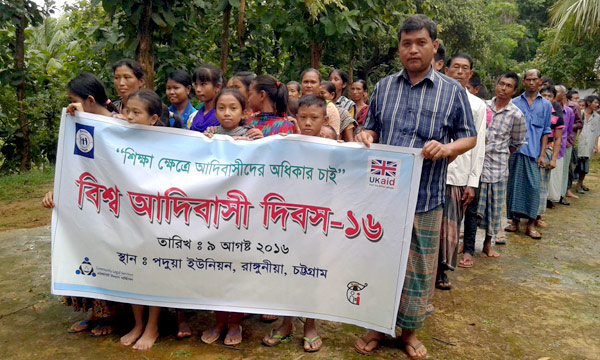 YPSA observes International Day of the World's Indigenous Peoples 2016 at Rangunia