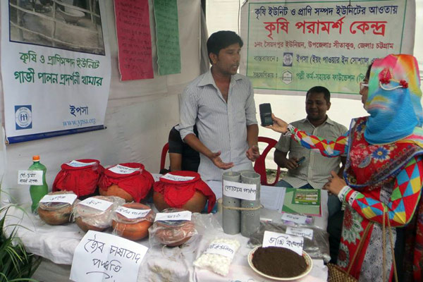 YPSA stall at the Fruit Tree Fair-2016 in Sitakund