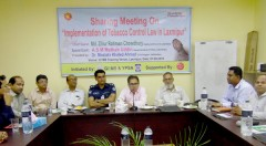 Laxmipur DC Md Zillur Rahman Chowdhury speaking as chief guest in the meeting