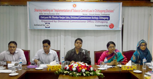 Sharing meeting held with Divisional Commissioner and 11 DCs of Chittagong Division