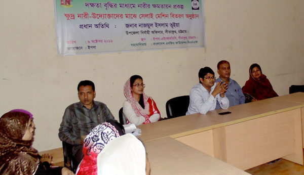 sewing machines distribution program
