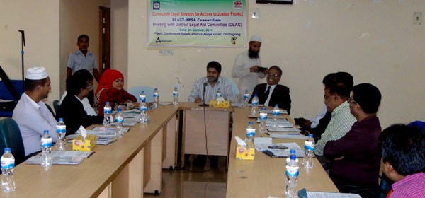Mr. Siraj Ullah Kutubi, Chairman of District Legal Aid Committe, Chittagong chaired the sharing meeting.