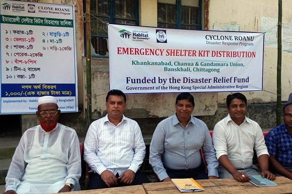 YPSA's Emergency Shelter Kits distribution program