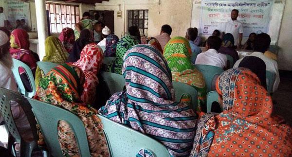 Women participants