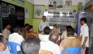 Awareness Meetings at Rangunia