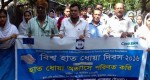 Rally on Global Hand Washing Day arranged by YPSA