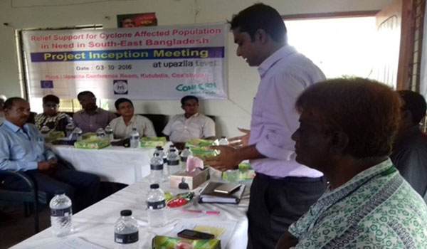 Project inception meeting held with Upazila administration of Kutubdia organized by YPSA