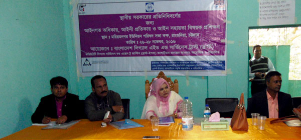 DLAC Officer visits training on legal rights and remedies for local government members at Moriamnagar, Rangunia, Chittagong.
