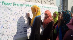 "signature campaign on ""Pledge on victory day: Make society free from violent extremism"""