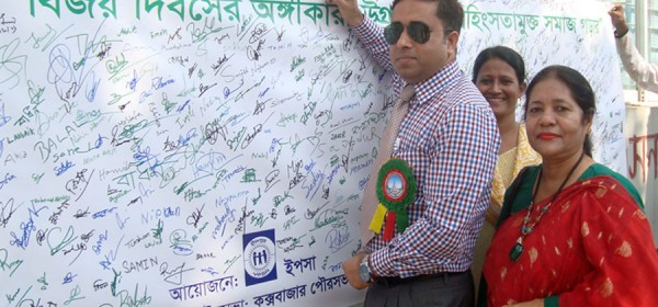signature campaign on victory day