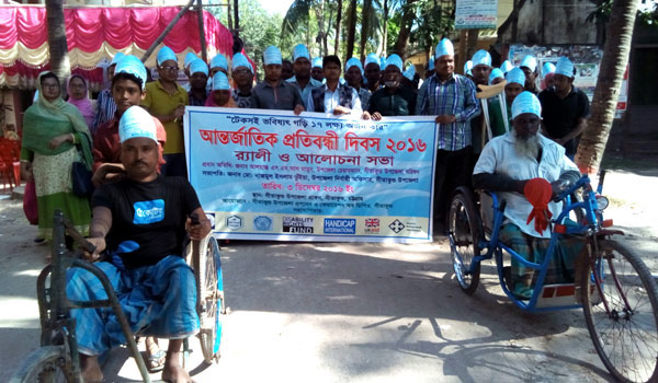 Rally on International Day of Persons with Disabilities 2016 at Sitakund