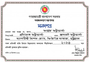 Certificate scanned copy