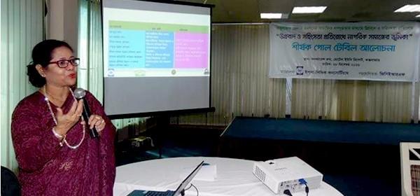 Team Leader Khaleda Begum