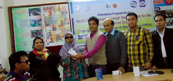 Smartphone handover to a visually impaired student