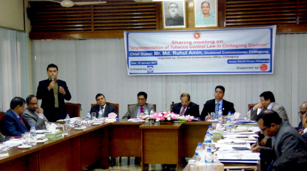 Divisional Commissioner of Chittagong says tobacco control issue to be included as an agenda in their MCM