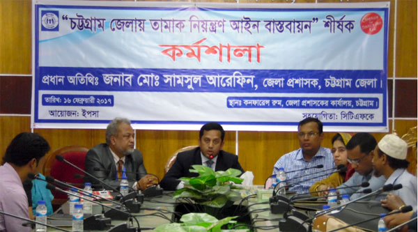 """Workshop on """"Implementation of Tobacco Control Law in Chittagong"""" held with government officials"""