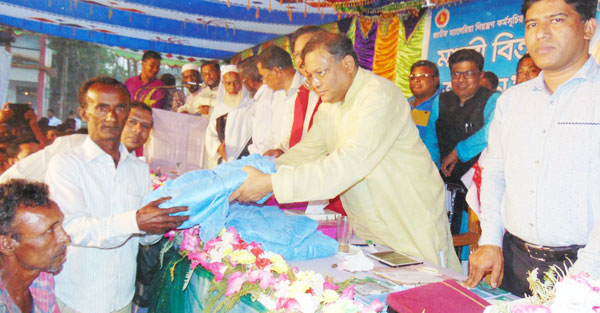 Insecticidal mosquito net distributed among poor families in Rangunia