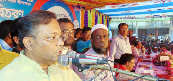 Speech by former minister Dr. Hasan Mahmud MP