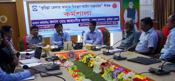 Tobacco control issue to incorporate as agenda in MCM - Deputy Commissioner of Comilla
