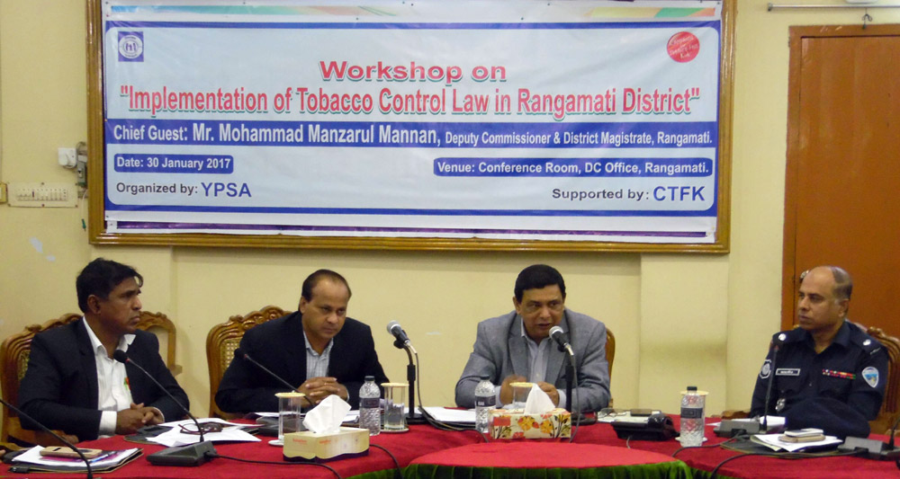 Md. Manzarul Mannan, Deputy Commissioner of Rangamati district was present as the chief guest in the workshop.