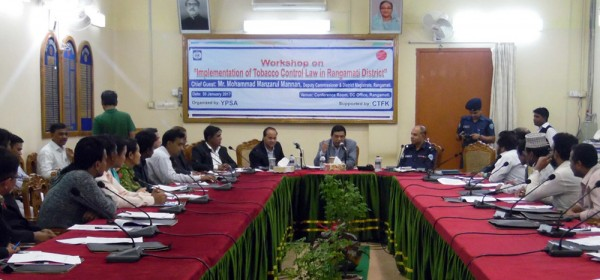 "Workshop on ""Implementation of Tobacco Control Law in Rangamati"" held with government officials"