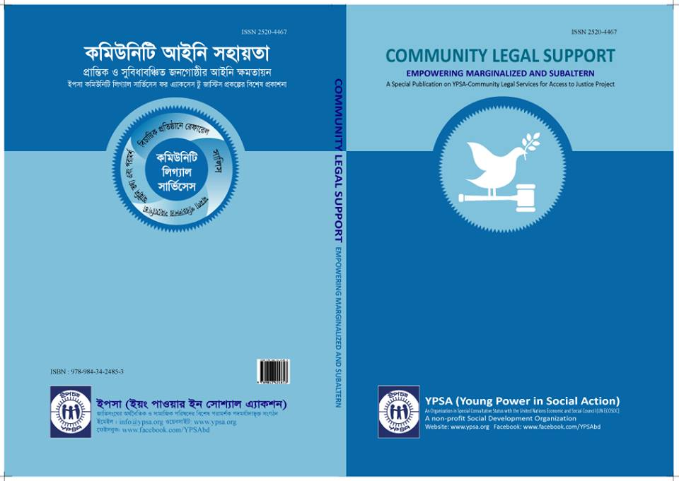 The cover page of Community Legal Support: Empowering Marginalized and Subaltern