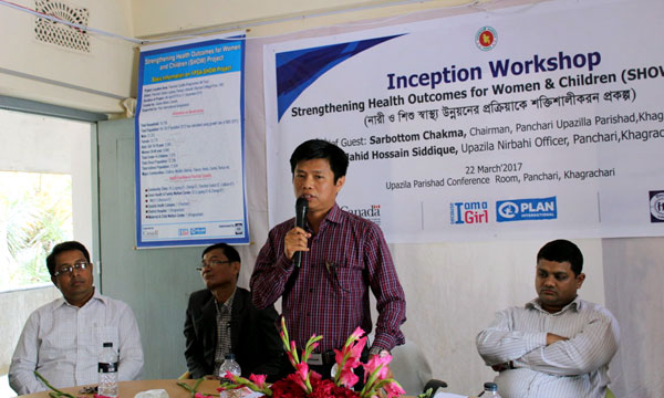 Speech by chief guest