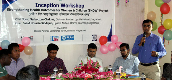 YPSA organized Inception meeting of 'Strengthening Health Outcomes for Women and Children (SHOW) Project' in Panchari