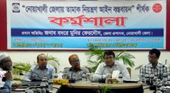 "YPSA organized workshop on ""Implementation of Tobacco Control Law in Noakhali"""