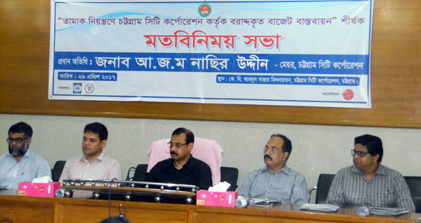 "YPSA and ATMA, Chittagong region jointly arranged a sharing meeting on ""Utilization of allocated budget for Tobacco control by Chittagong City Corporation"""