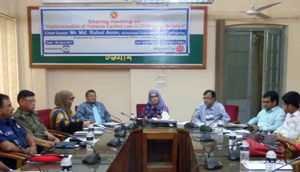 """sharing meeting on """"Implementation of Tobacco control Law in Chittagong division"""""""