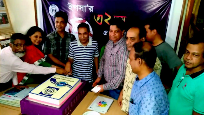 32nd year celebration of YPSA at Head Office