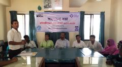 Shearing meeting on disabled-friendly budget with Sitakund Municipality