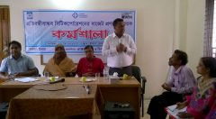 "Workshop on ""Disabled-friendly budget allocation for the City Corporation"" held at the conference room of YPSA-HRDC Chittagong"