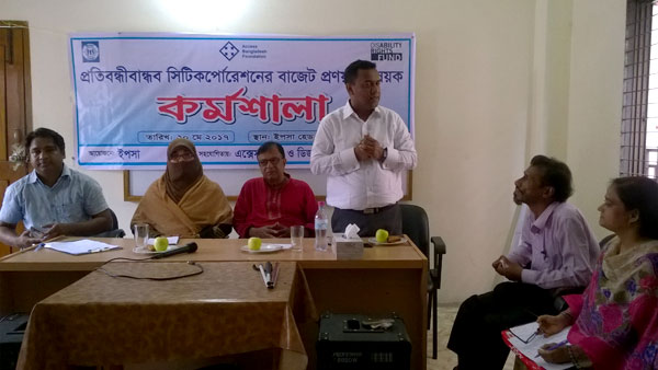 """Workshop on """"Disabled-friendly budget allocation for the City Corporation"""" held at the conference room of YPSA-HRDC Chittagong"""
